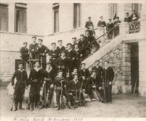 1906, Α' Τάξη Σχολή Ναυτικών Δοκίμων