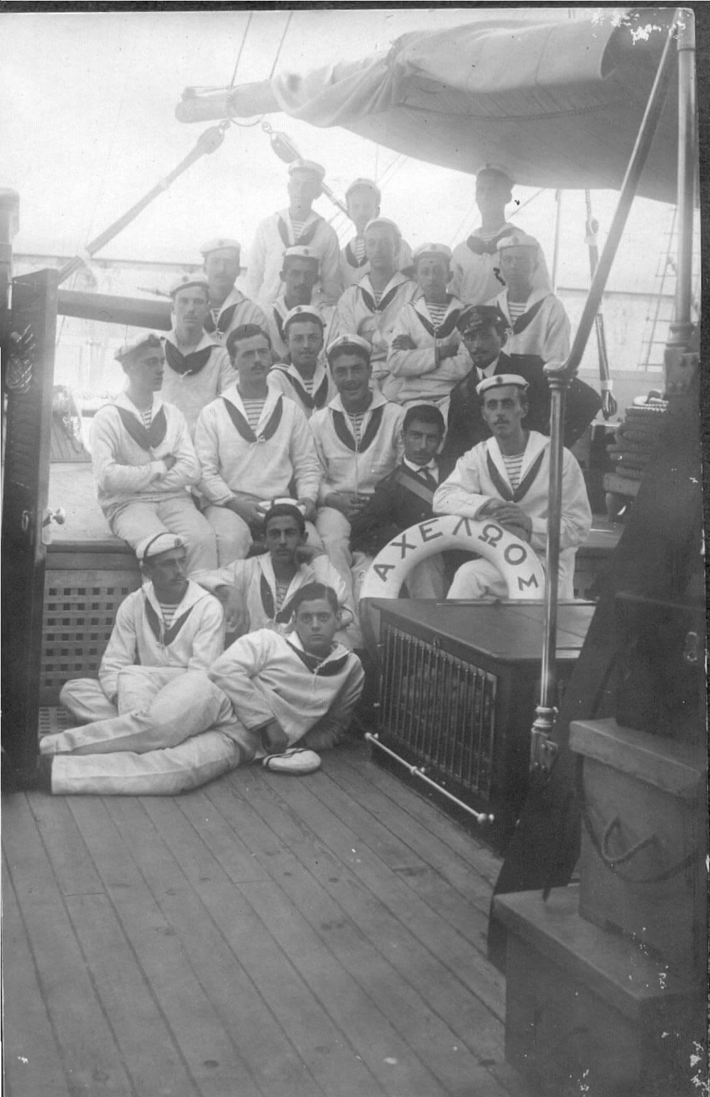 1909 Εκπαιδευτικός πλους