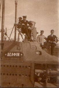 1915 - Κυβερνήτης Υποβρύχιο ΔΕΛΦΙΝ