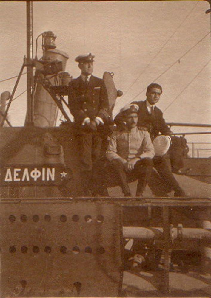 1915 - Υποβρύχιο ΔΕΛΦΙΝ
