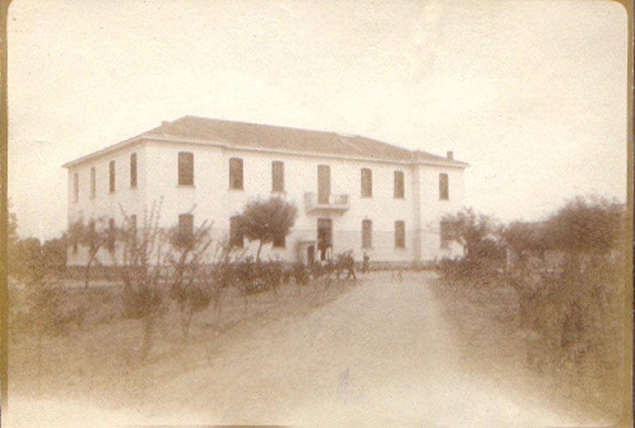 1924 - ΔΡΥΝ Βοτανικός