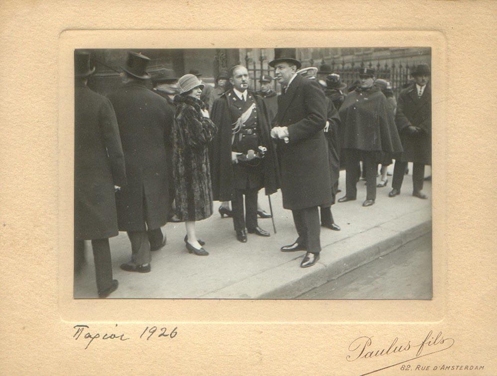1926 - Παρίσι