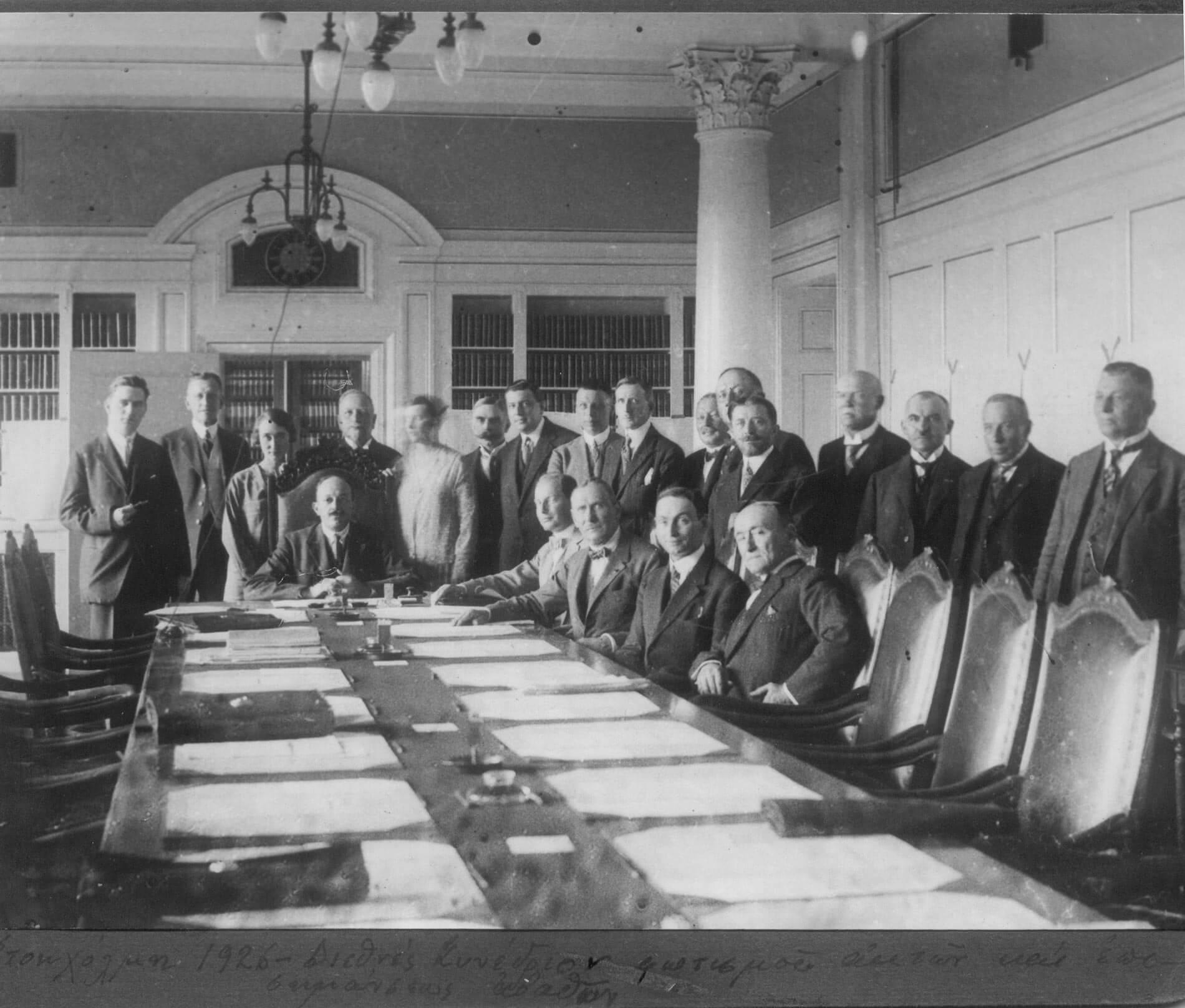 1926 Στοκχόλμη Διεθνές Συνέδριο
