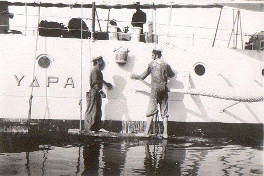 1934-YDRA
