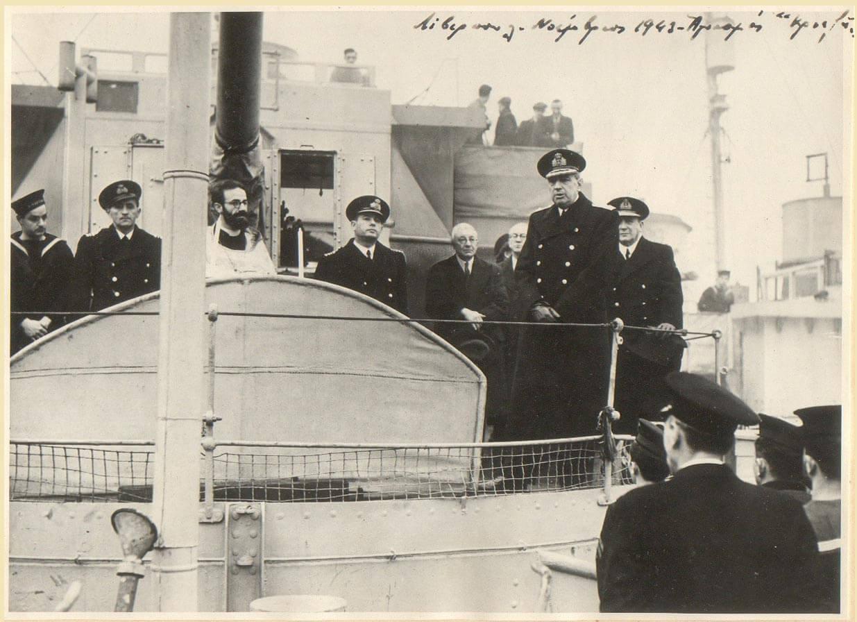 1943 A Αγιασμός ΚΡΙΕΖΗ