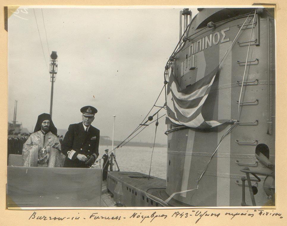1943 E Ύψωση Σημαίας ΠΙΠΙΝΟΥ