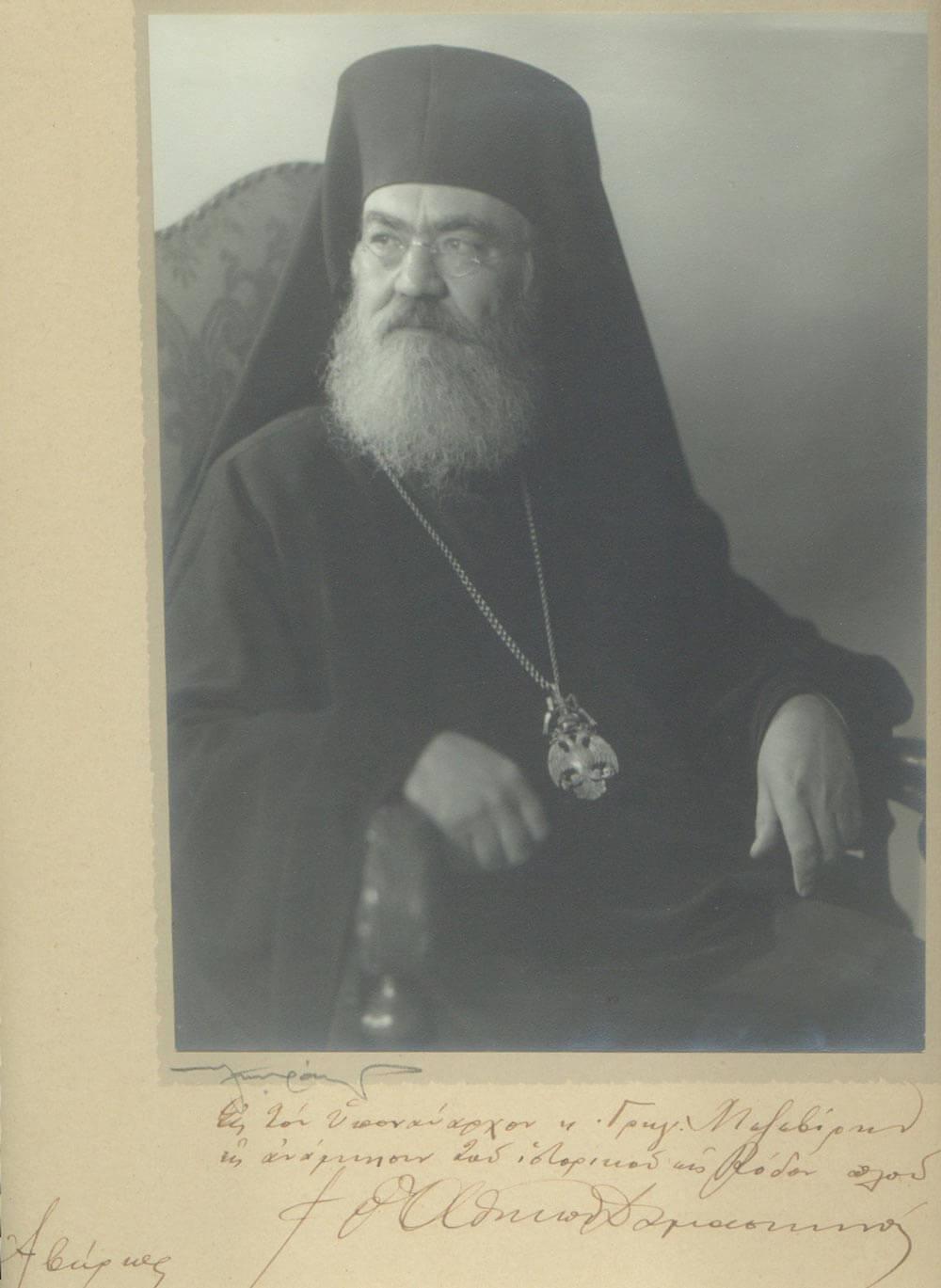 1945 - Δαμασκηνός ΑΒΕΡΩΦ