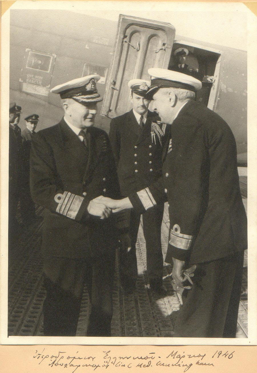 1946 - Mezeviris - Lord Cunningham