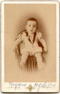 1985 Γρηγόριος Μεζεβίρης παιδί